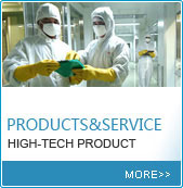 Products&Service